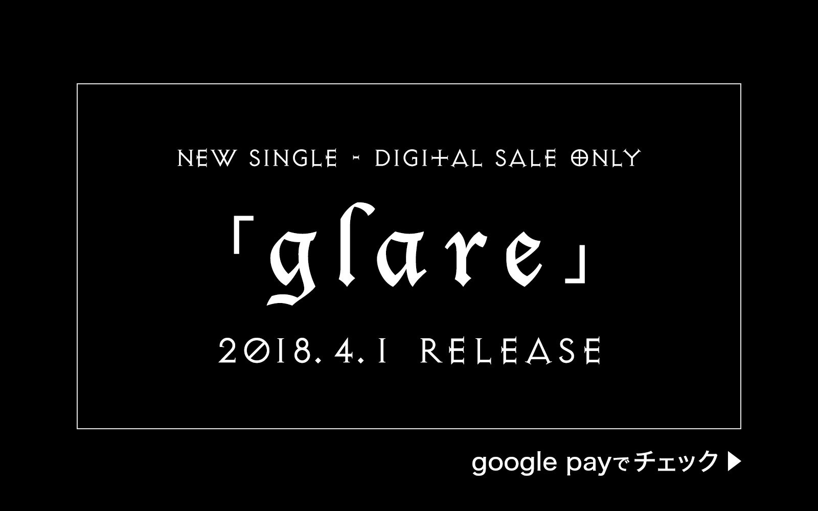 OUTERHAVEN - GLARE - by google pay
