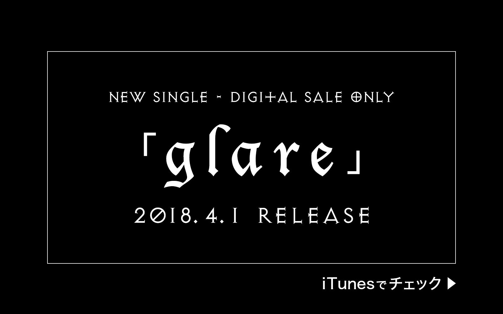 OUTERHAVEN - GLARE - by itunes